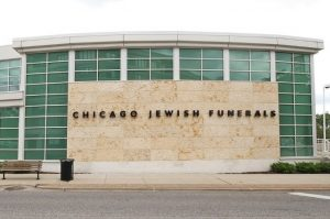 Chicago Jewish Funerals Homes